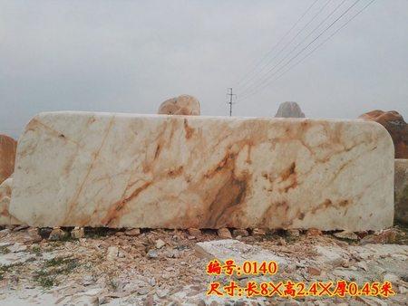 8米白色门牌石
