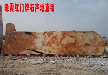 晚霞红景观石大型门牌石原产地直销