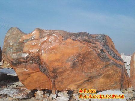 6米牛气冲天景观石