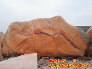 6米精品红色景观石