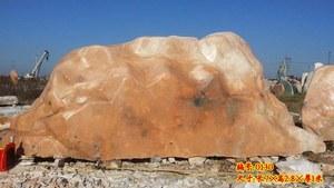 7米晚霞红山型石