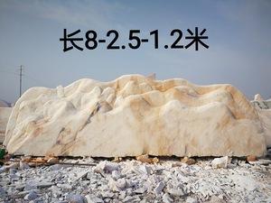 8米山型景观石