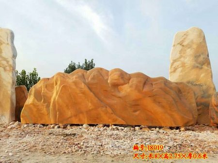 8米晚霞红山型石